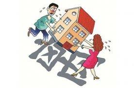 上海静安婚姻律师讲离婚经济赔偿的形式