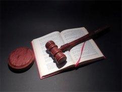 婚姻期间的承诺书有法律效力吗?