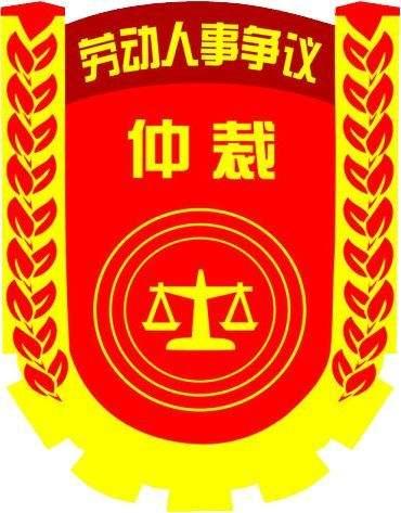 <b>上海企业停工停产期间员工工资发放标准指南</b>