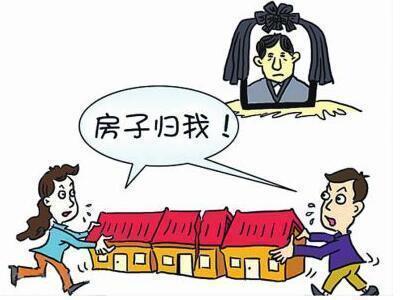 <b>遗产律师谈共有的房屋如何继承</b>