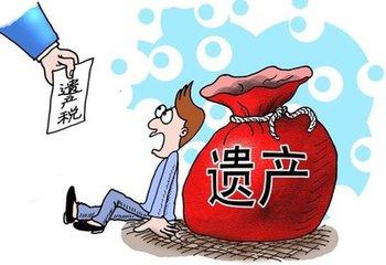 <b>上海遗产官司律师收费标准</b>
