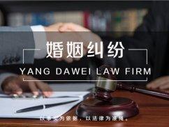 上海办理离婚手续 上海办理离婚手续是怎么样的呢